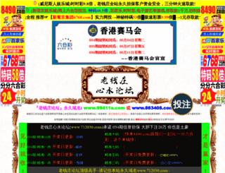 998815.com screenshot