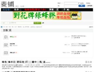 99bbs.com screenshot