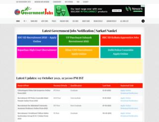 99governmentjobs.com screenshot
