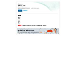 99wan.com screenshot