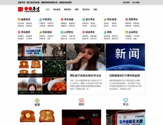 99xr.com screenshot