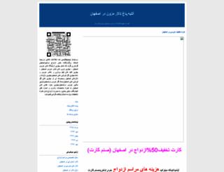9aroos.blogfa.com screenshot