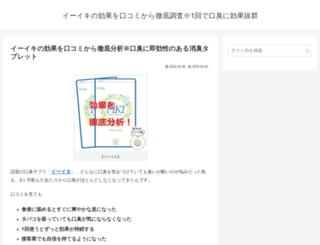 9cric.com screenshot