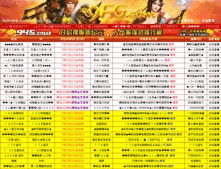 9fg.com screenshot