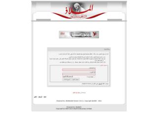 9ofy.com screenshot