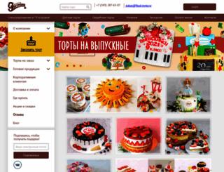 9ostrovov.ru screenshot