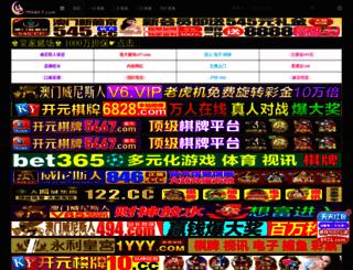 9pifa.com screenshot