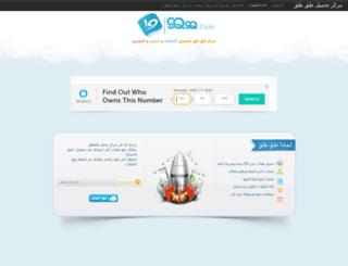 9q9q.com screenshot