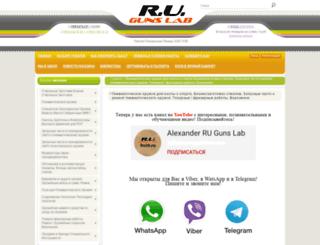 9x18.ru screenshot