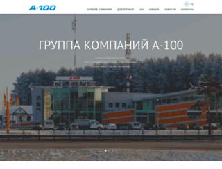a-100.by screenshot