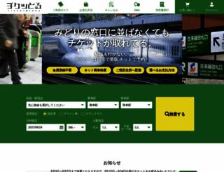 a-aia.com screenshot
