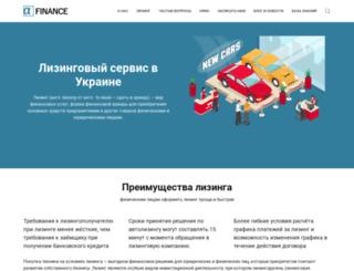 a-fin.com.ua screenshot