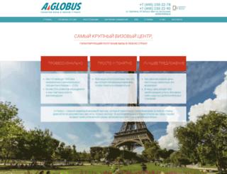 a-globus.ru screenshot