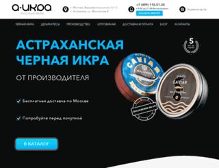 a-ikra.ru screenshot