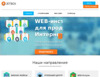 a-jetsender.com screenshot