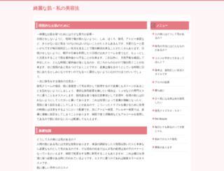 a-soviva.jp screenshot