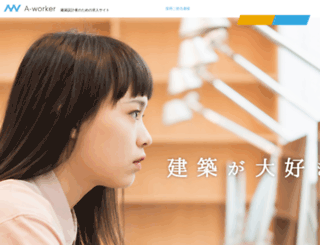 a-worker.com screenshot