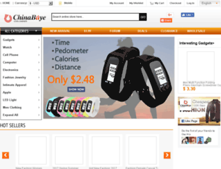 a.chinabuye.com screenshot