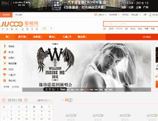 a.juooo.com screenshot