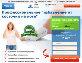 a.valu-fix.org screenshot
