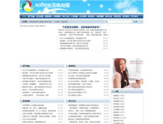 a096.com screenshot