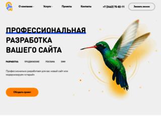 a1-reklama.ru screenshot