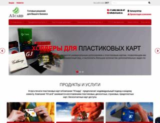 a1card.ru screenshot