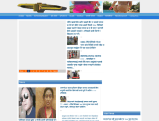 a1tato-khabar.blogspot.co.il screenshot