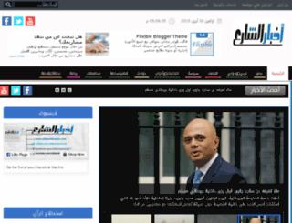 a5barelshare3.com screenshot