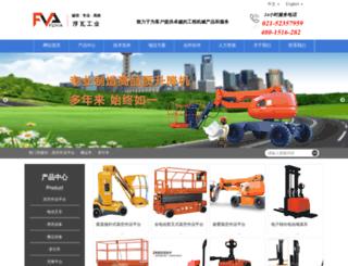 a6fal.com screenshot