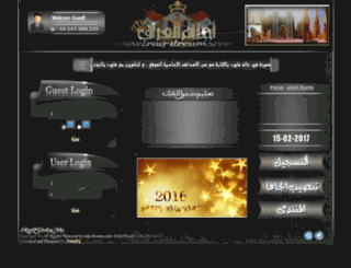 a7ases.me screenshot