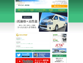 aa-k.com screenshot