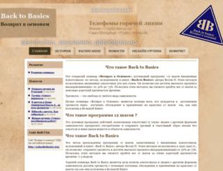 aab2b.ru screenshot