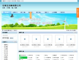 aadd.inuobi.com screenshot