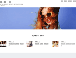 aahank.com screenshot