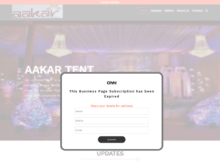 aakartent.advertroindia.co.in screenshot