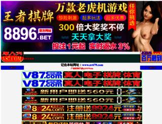 aakhthuu.com screenshot