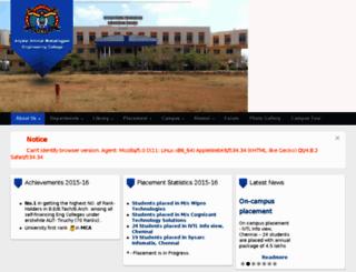 aamec.edu.in screenshot