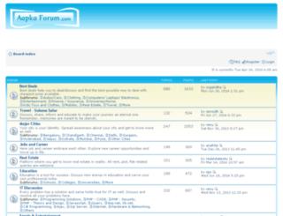 aapkaforum.com screenshot