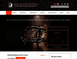 aappb.org screenshot