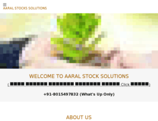 aaralstocks.com screenshot