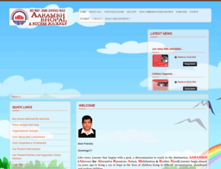 aarambhbpl.org screenshot