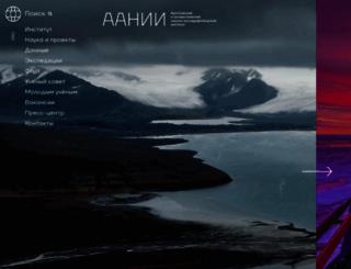 aari.ru screenshot