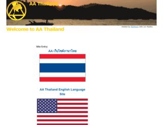 aathailand.org screenshot