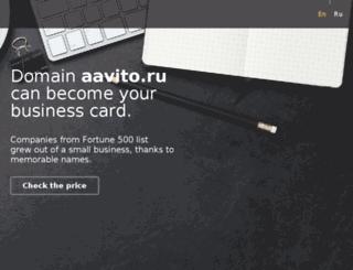 aavito.ru screenshot
