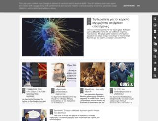 aba.gr screenshot