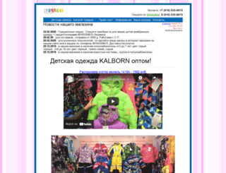 ababy.ru screenshot