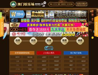 abacus-travel.com screenshot