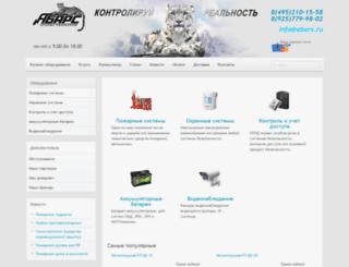 abars.ru screenshot