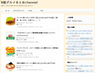 abc-insyoku.com screenshot